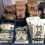 家具・雑貨を扱う「Habitat」で日本の便利グッズを発見!