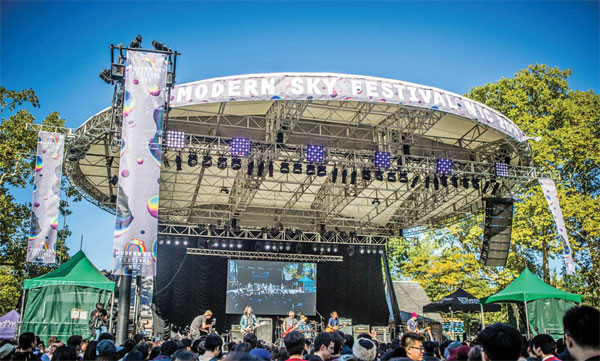 Beijing S Modern Sky Festival Hosted Its Second Us Edition