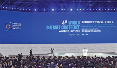 the 4th world internet conference opens in wuzhen zhejiang ...