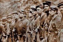 Guerra Secesión Americana