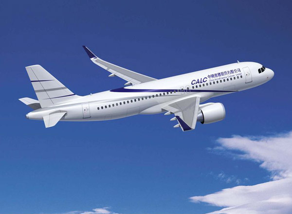 CALC Airbus A320neo