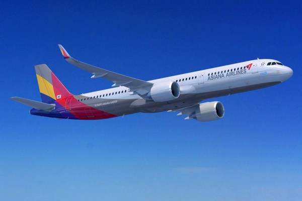 Asiana Airbus A321neo