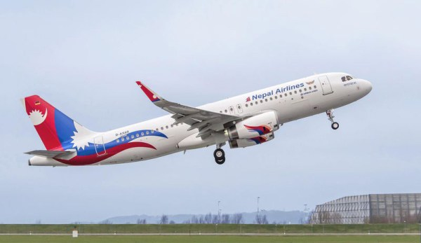 Nepal Airlines Airbus A320 with Sharklets