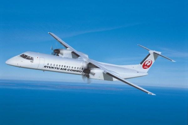 Bombardier Q400 Combi im Anstrich der Ryuku Air Commuter (© Bombardier)