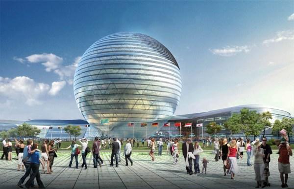 Astana EXPO 2017 Gelände (© Air Astana)