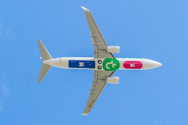 Unterseite einer Transavia 737 (© Transavia)