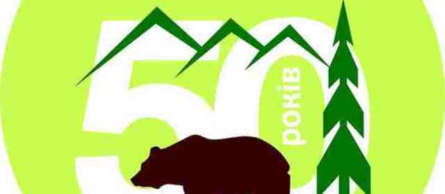 Celebrating 50 years of Carpathian Biosphere Reserve