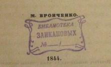 201704_Biblioteka