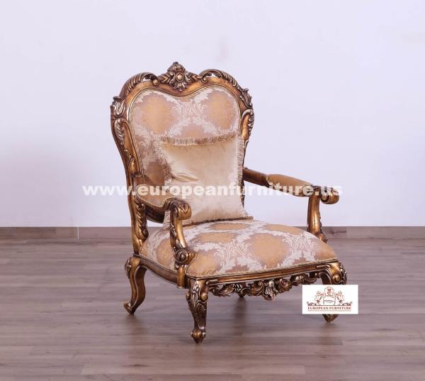 Rosella II Arm Chair