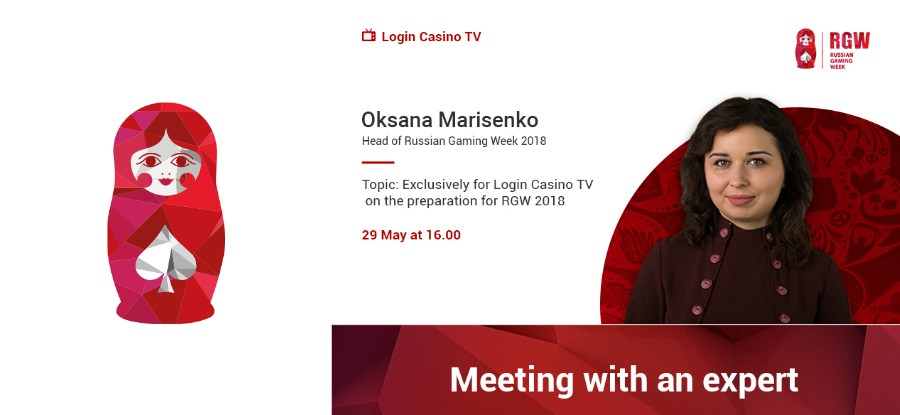 "Login Casino TV presents a unique project ""Meeting with an expert"""