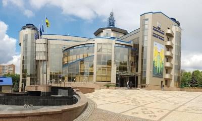 Ukrainian footall body warns bookmakers