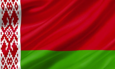 Belarus to introduce a new lottery