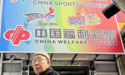 Lottery corruption scandal erupts in China