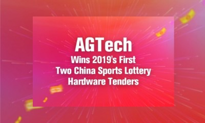 AGTech Wins 2019's First Two China Sports Lottery Hardware Tenders