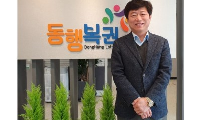 Dong Hang Lottery is Making History in South Korea