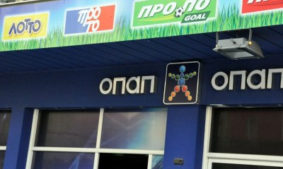 OPAP Freezes the Roll-out of VLTs in Greece