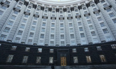 Ukraine Inches Closer to Gambling Legalisation