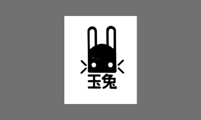 Jade Rabbit Studio latest to join flourishing YG Masters program