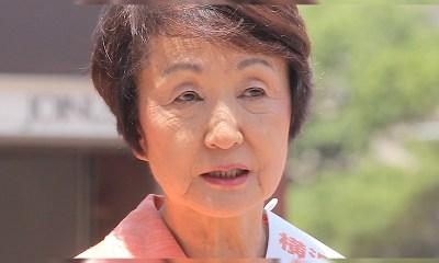 Kanagawa Citizen Ombudsman Files Lawsuit Against Yokohama Mayor
