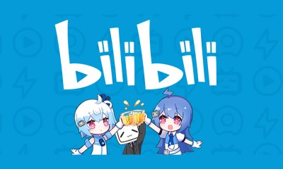 Bilibili Signs Strategic Partnership with Riot Games