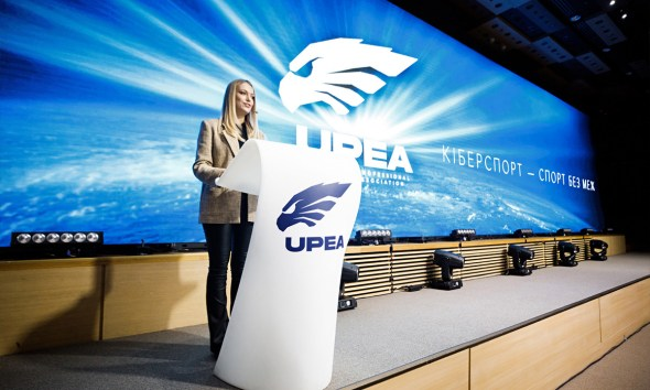 Ukraine's UPEA Unveils Five-year Strategy for Esports Development