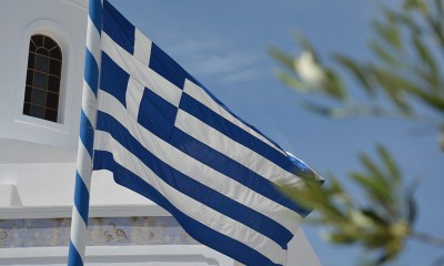 Greek Regulator Begins Online Gaming Licence Process