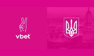 VBET NAMED FIRST OFFICIAL POKER OPERATOR IN UKRAINE
