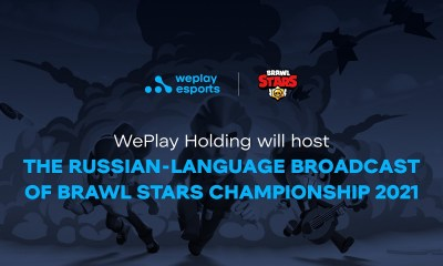 WePlay Holding will host the Russian-language broadcast of Brawl Stars Championship 2021