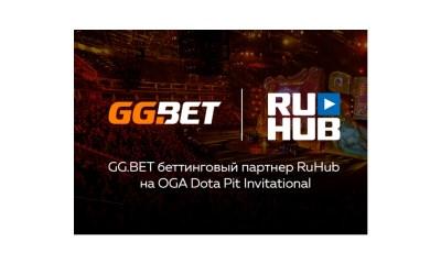 GG.BET becomes a partner of RuHub in the OGA Dota PIT Invitational framework