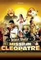 ASTERIX ET OBELIX: MISSION CLEOPATRE | France
