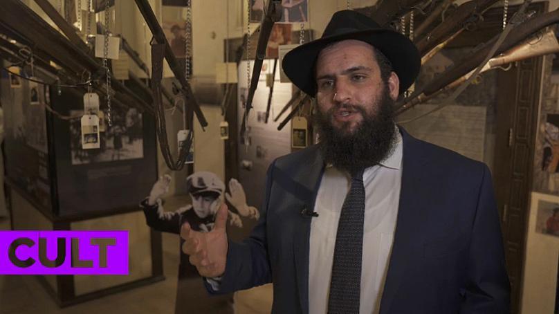 Holocaust Memorial Exhibition