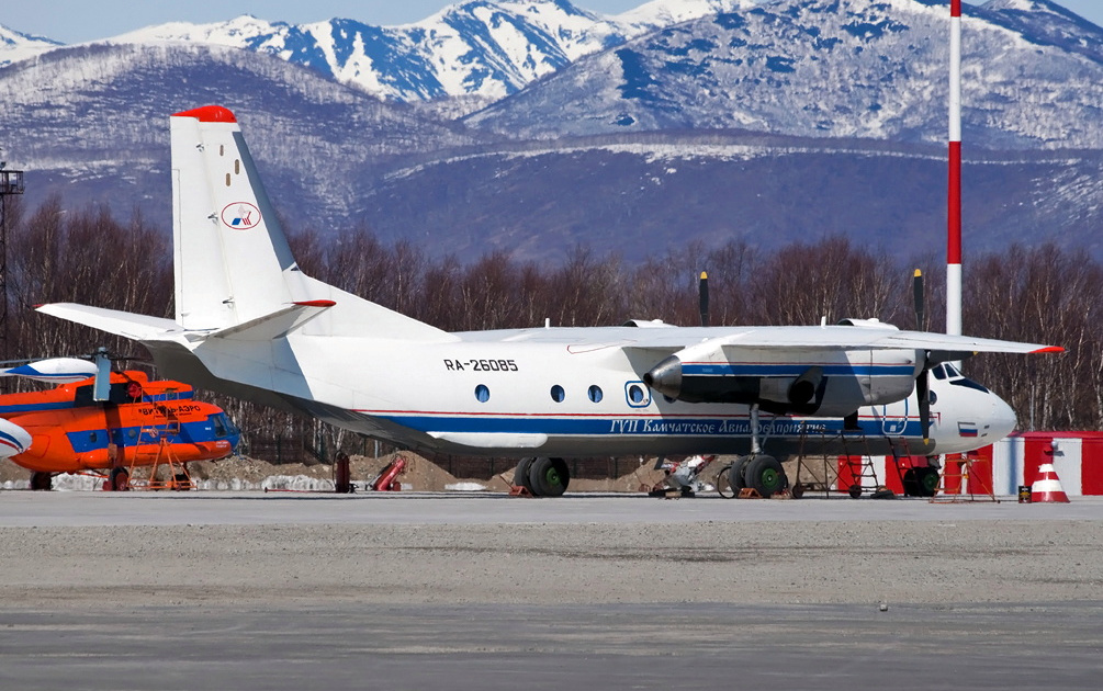 Passenger Plane Goes Missing in Russia