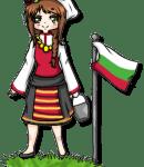 Bulgaria - stereotype