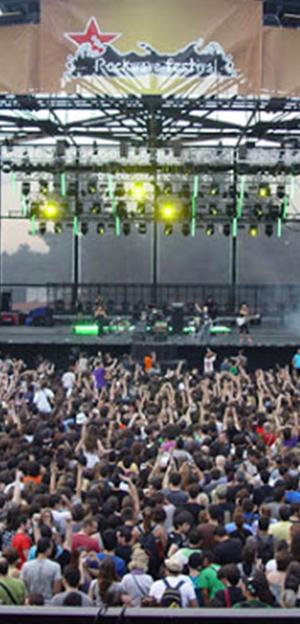 Greece - European Festival - Rockwave Festival 3