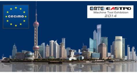 EMTE2014_Eurotec