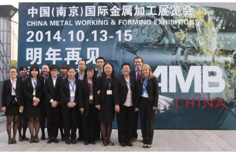 AMB china
