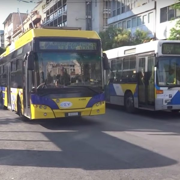 Autobuses de Atenas