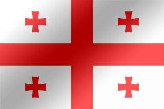 Les cinq chansons géorgiennes