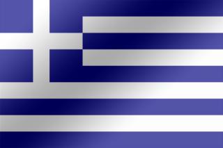 Le diffuseur grec ERT cesse d'émettre !