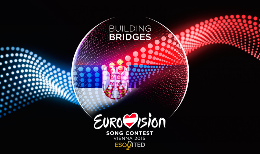 Une chanson pour la Serbie