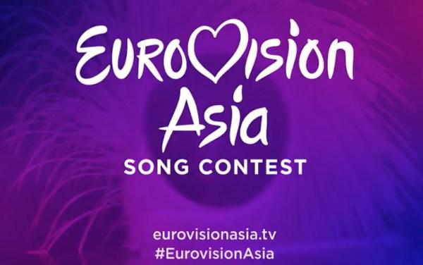 Concours Eurovision Asie 2018 : lancement du site Internet
