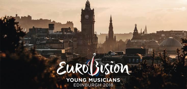 Ce week-end : demi-finales de l'Eurovision des Jeunes Musiciens 2018