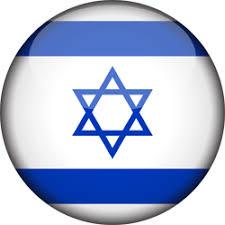 Décortiquons la prestation… Israël 2018