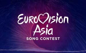 logo du futur concours Eurovision Asie