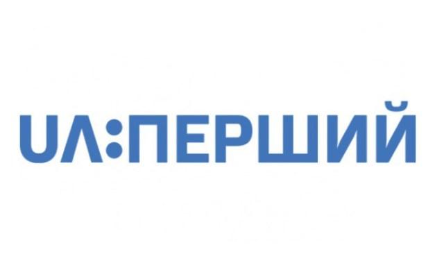 Ukraine : fermeture partielle de la télévision publique par le gouvernement (Mise à jour : déclaration de l'UA:PBC)
