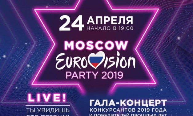 Ce soir : Moscow Eurovision Party 2019