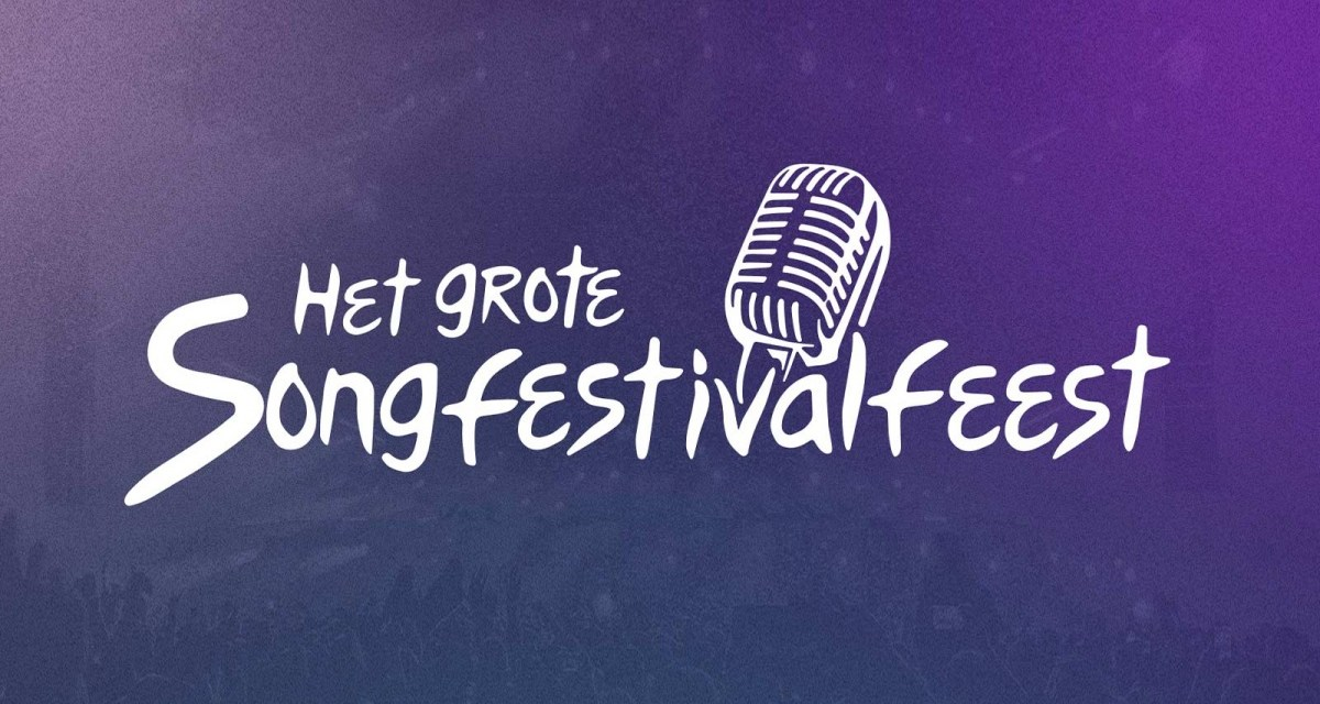 """Ce soir : diffusion de """"Het Grote Songfestivalfeest"""" (Mise à jour : vidéo YouTube)"""