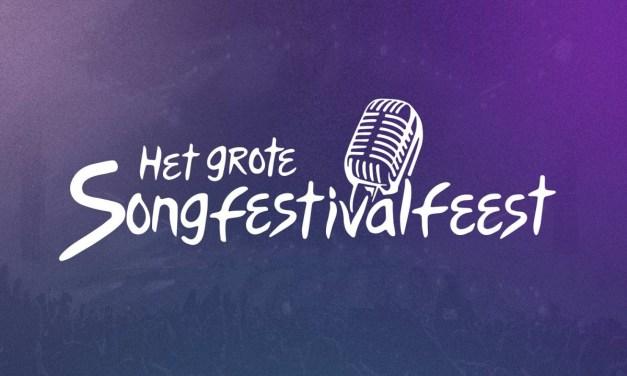 Ce soir : diffusion de «Het Grote Songfestivalfeest» (Mise à jour : vidéo YouTube)