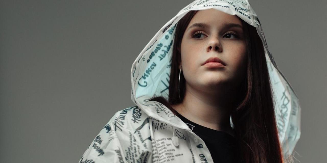 Biélorussie Junior 2020 : Arina Pekhtereva pour Varsovie