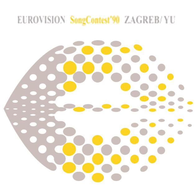 Logo 1990 (Grafik: EBU)